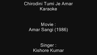 Download Hindi Video Songs - Chirodini Tumi Je Amar - Karaoke - Kishore Kumar - Quality - 1