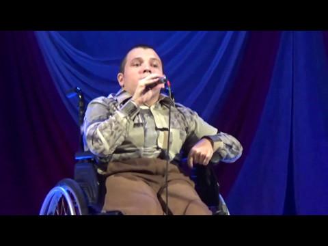 международные знакомства инвалидов