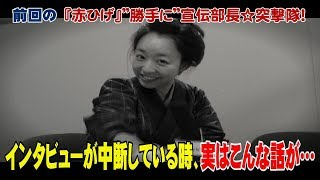 NHK BS時代劇『赤ひげ』 毎週金曜よる8時からNHK BSプレミアムにて放送...