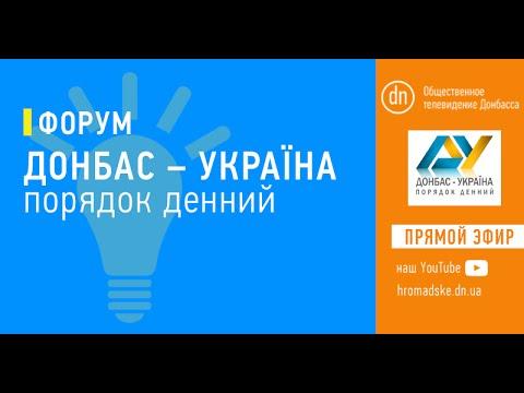 Видео Етапи розвитку економічного аналізу