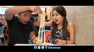 [真的很好吃] 可以拉到站在椅子上都不断的Cheese Naan! 超级多cheese但又不腻!全马最有诚意的cheese naan! thumbnail