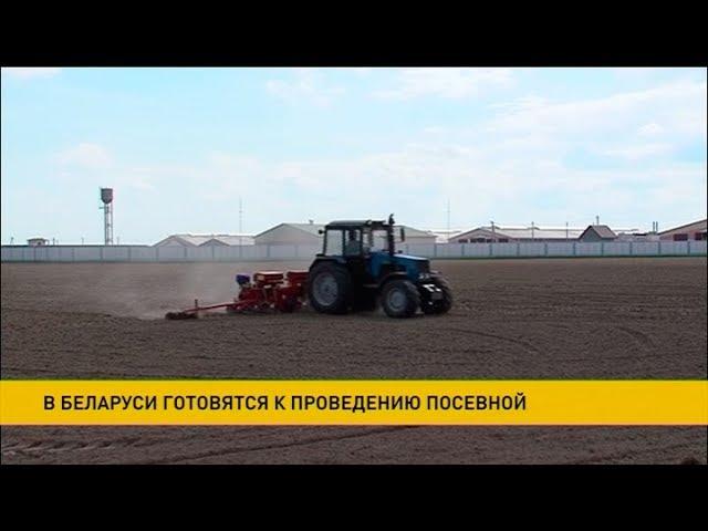 В Минсельхозпроде рассказали о подготовке к посевной