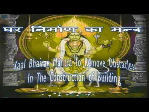 Kaal Bhairava - Mantra To Remove Obstacles In Construction of A Building