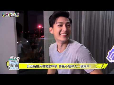 [BTS] 炎亞綸 Aaron Yan whistles to Fahrenheit's old songs (Translations in description) Mp3