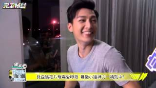 bts 炎亞綸 aaron yan whistles to fahrenheit s old songs translations in description