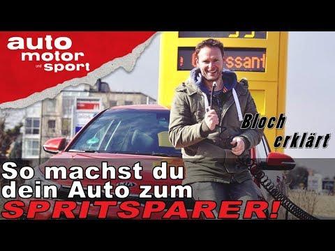 So machst du dein Auto zum Spritsparer! - Bloch erklärt #32 | auto motor und sport