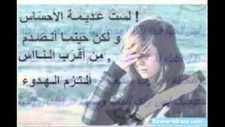 sada9a kanz la yefna ida wejida al awfiyae