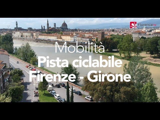 🚀🚀 DRONE | Mobilità: la pista ciclabile Firenze/Girone