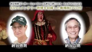 ブルーレイ『アマデウス 日本語吹替音声追加収録版 ブルーレイ』トレーラー 10月19日リリース ブルーレイ 検索動画 15
