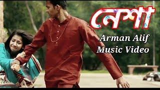 nesha-arman-alif-new-bangla-song-2018