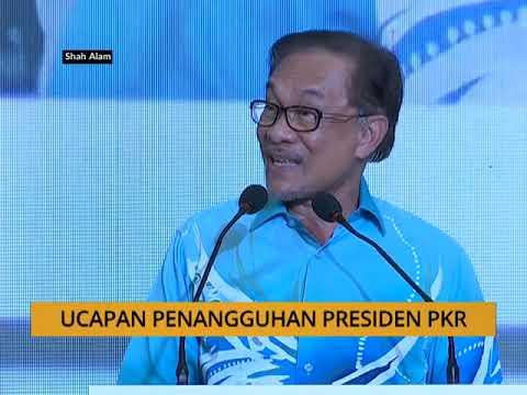 Kongres Nasional PKR 2018: Ucapan penangguhan Presiden PKR