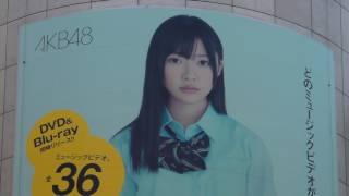 AKB48 渋谷 109 日替わり 広告 指原莉乃 さしこ 2011.6.21 thumbnail
