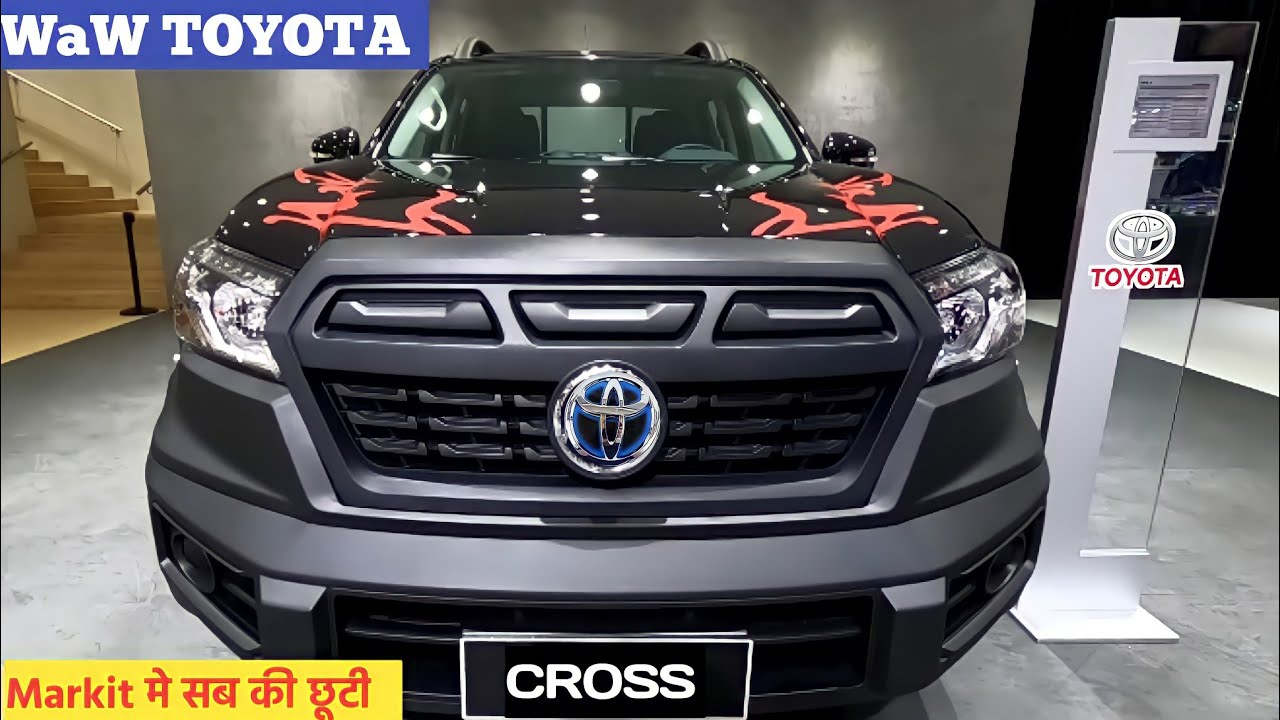 क्या Micro SUV बनायी है TOYOTA CROSS (AX1) Launch Date Revealed | Exterior & Features