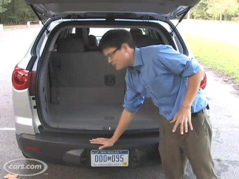 2009 Chevrolet Traverse/ Quick Drive