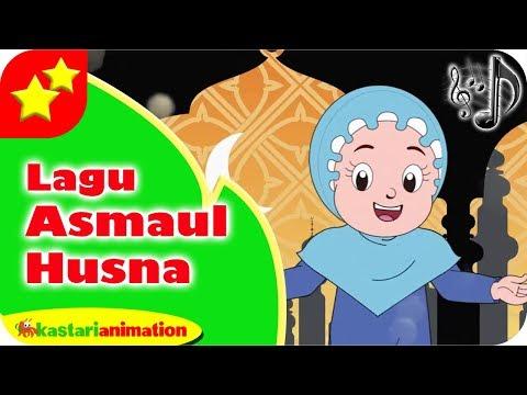 LAGU ASMAUL HUSNA | Album Lagu Asmaul Husna Seri 1 Bersama Diva | Kastari Animation Official