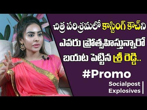 Actress Sri Reddy Untold Truth   Sri Reddy Exclusive Interview   Socialpost Explosives   Socialpost