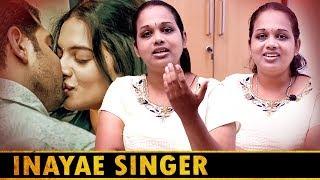 SPB , Kamal Sir ரெண்டுபேருமே என்னை பாராட்டினாங்க | Inayae Song Singer Padmalatha Interview