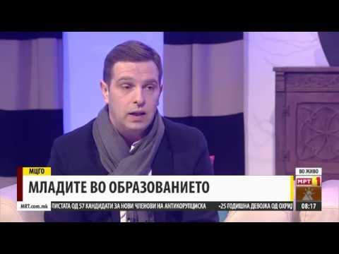 Гостување на МТВ1 [Сара Кајевиќ, Митко Пиштолов]