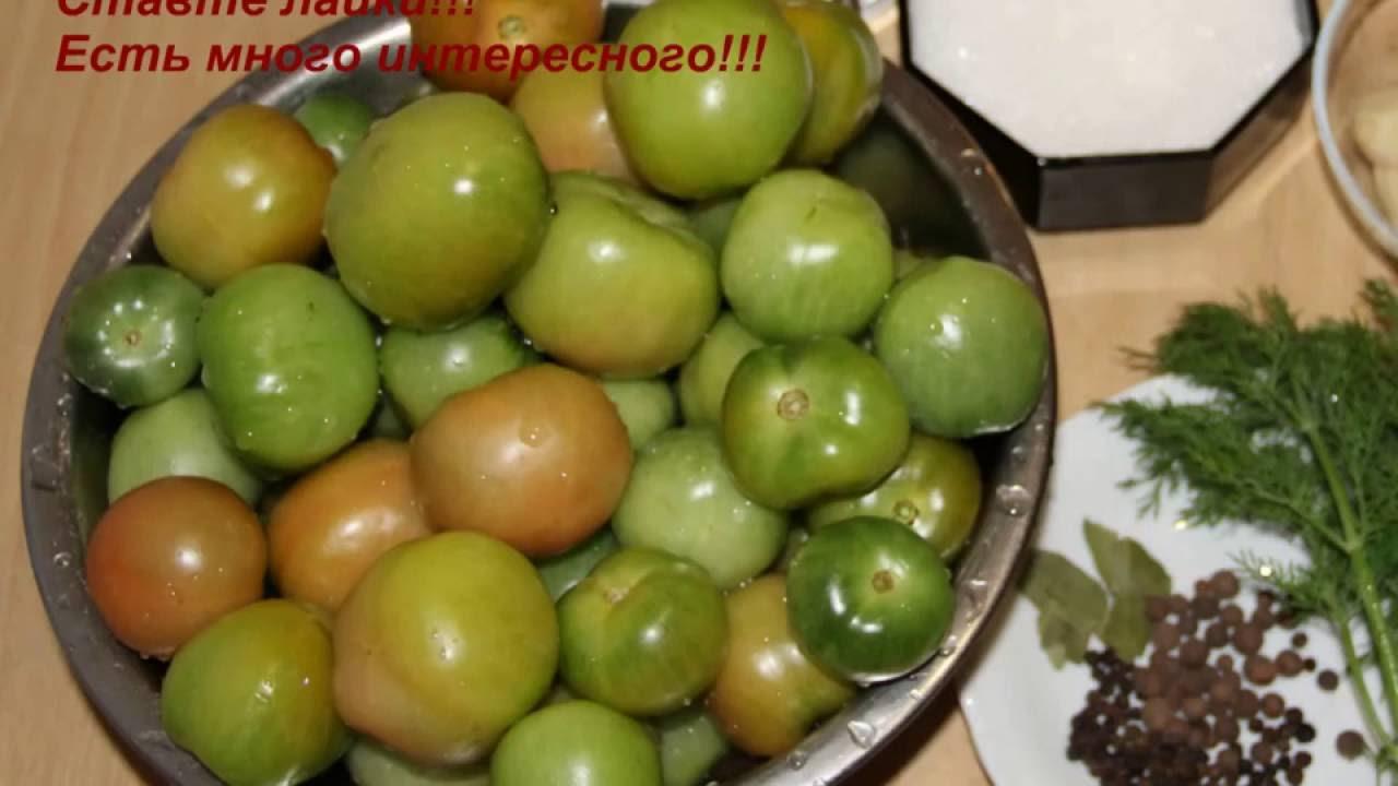 Как сделать бочковые соленые зеленые помидоры