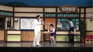 【京都Movie】http://kyoto-movie.jp/ 京阪祇園四条より徒歩5分、東山区...