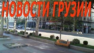 Тбилисский кинотеатр Руставели превратится в гостиницу