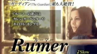Rumer - 「SEASONS OF MY SOUL」輸入盤発売中!!