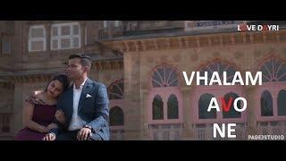 Vhalam Aavo Ne Gujrati Love Song | Love Dayri 2018 | Part 33