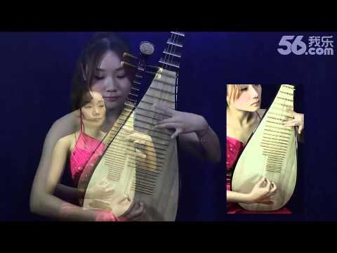 Beautiful Chinese pop music by pipa / 琵琶独奏·青花瓷