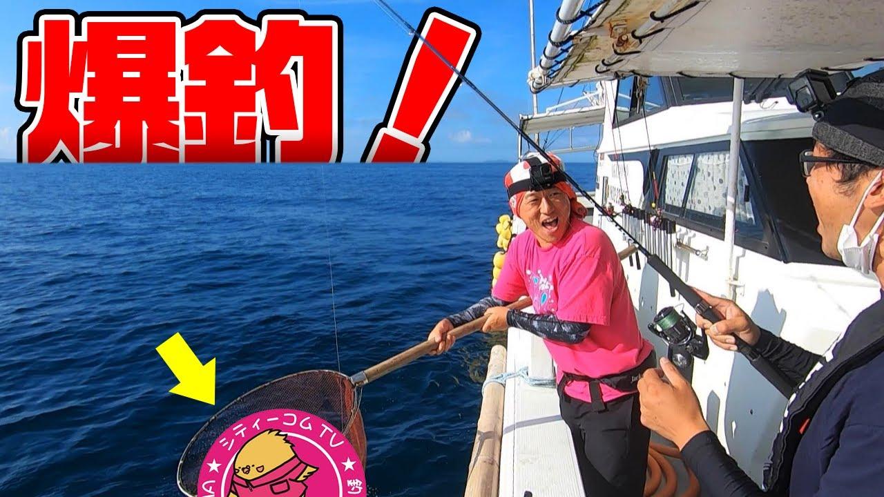 世界遺産で爆釣開始!!