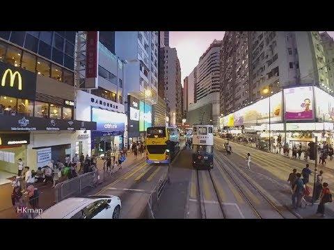 Hong Kong Tram Ride @ Hot Summer Sunday Evening (Part 1)