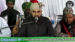 Hafiz Ehsan Qadri ( Srilanka ) subscribe channel to watch next part