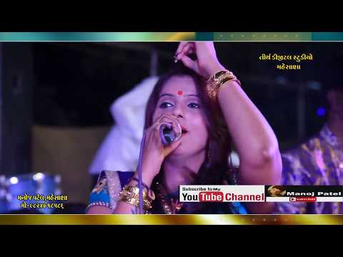 KAJAL MAHERIYA LIVE GARBA MERVADA 2018 PART -01