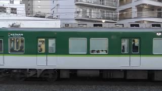京橋から萱島までの各駅停車の車窓動画(20180420)