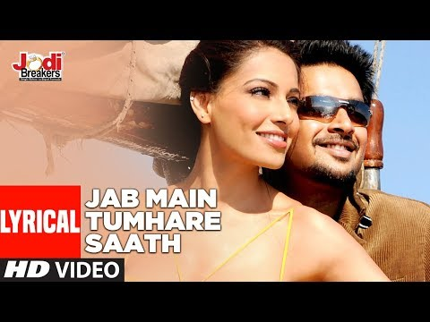 Lyrical: Jab Main Tumhare Saath |Jodi Breakers|  Bipasha Basu | R Madhavan