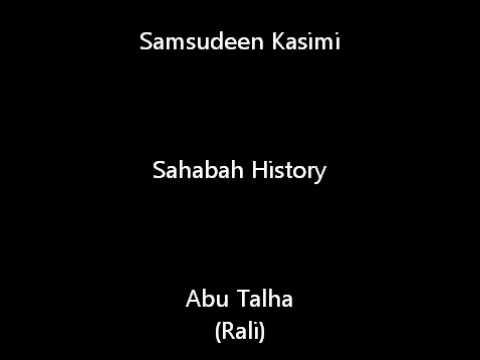 Download History of Sahabi Abu Talha (RA)