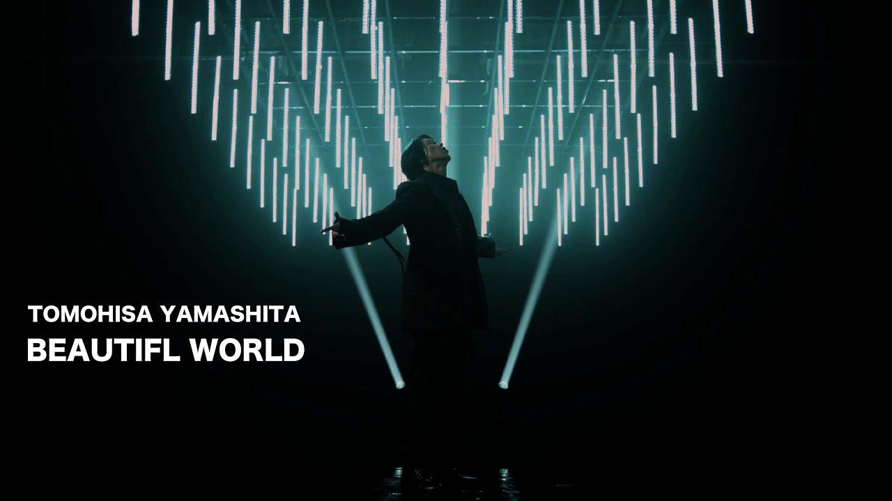 TOMOHISA YAMASHITA - 'Beautiful World ' M/V TEASER #6