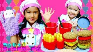 コラボ♡マッシュ店長のファストフード店♡毛糸のハンバーガーとピザでごっこ遊び☆☆☆himawari-CH thumbnail
