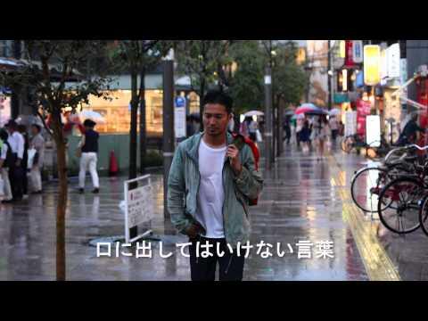 「ありがとう...」リリックビデオ 【Full】 /KUNI