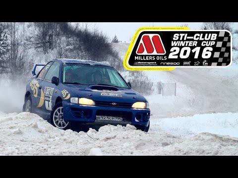 STi-Club Winter Cup 2016. Ралли Ростов Великий
