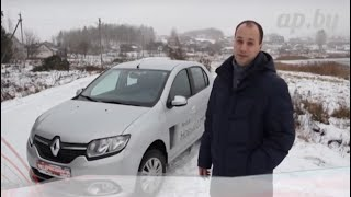 Renault Logan: тест-драйв в рамках акции