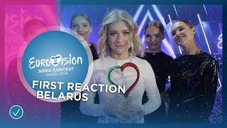Zena wins the national selection of Belarus! - Eurovision 2019