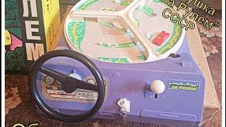 видео Игрушка за рулем