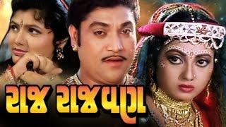 Raj Rajwan