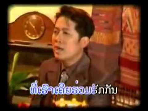 Lao Song - Phab Heng Khuam Lung  :  Tom Rainbow