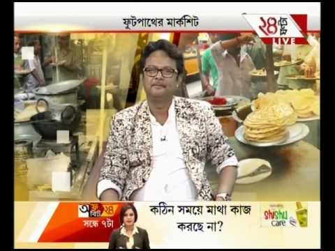 Live Discussion on KMC to examine quality of street side foods (Part-2)