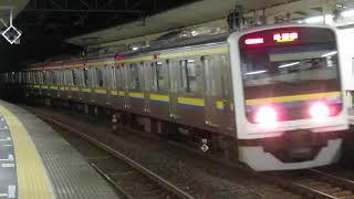 JR東日本209系2000番台 マリC4??編成+マリC427編成 大網駅入線~発車