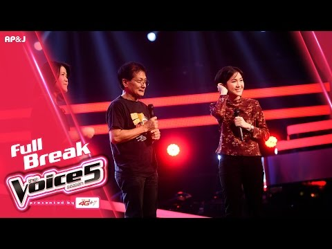 The Voice Thailand 5 - Blind Auditions - 25 Sep 2016 - Part 2