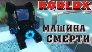 ЗЕД на 5 ЛВЛ - РОБЛОКС ТОВЕР БАТЛС - Roblox Tower Battles