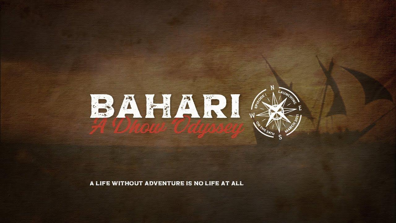 BAHARI long teaser