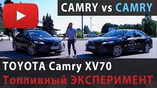 Toyota Camry 2019 XV70 ТЕСТ Драйв Camry Hybrid Расход топлива и разгон до 100